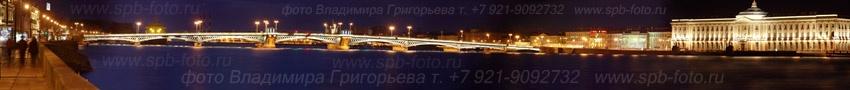 Благовещенский мост в Санкт-Петербурге, панорамая фотография