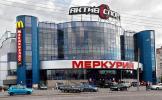 Торгово-развлекательный центр – «Меркурий», фото