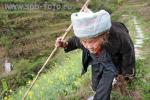 Пожилая крестьянка из деревни Pingan
