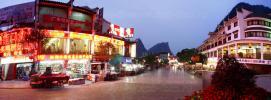 West Street (Xi jie西街), Yangshuo County 阳朔西街西, Guangxi Zhuang Autonomous Region