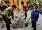 Китайцы замешивают цементный раствор, фотография