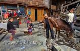 Деревня народности донг, на Юго-Западе Китая, носит название Zengchong