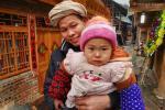 Демографическая обстановка в Китае, вынудила правительство этой страны законодательно ограничить рождаемость, но на малые народы запрет не распространяется