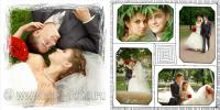 Свадебная фотосессия на фоне зелени