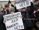 Школьники на митинге,  «За честные выборы», 10 декабря 2011 года, Санкт-Петербург, Пионерская площадь
