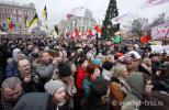 Панорамный вид на часть Пионерской площади и митинг, «За честные выборы», 10 декабря 2011 года, Россия, Санкт-Петербург