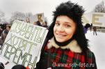 Russian Students Protest