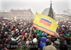 Желтый флаг партии Сергея Миронова – «Справедливая Россия»