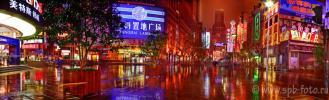 Нанкин-лу (Nanjing Road, Shanghai, China)