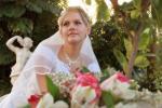 Фото невесты в оранжерее сделано в Санкт-Петербурге на Потемкинской улице, дом 2