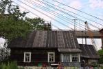 Российская Федерация, город Санкт-Петербург, деревня Новосаратовка, дом номер 25
