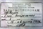 Валентин Шрамко не бомж, не сумасшедший, и не пьяница