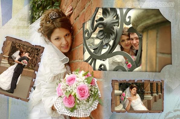 Свадебный альбом с коллажами