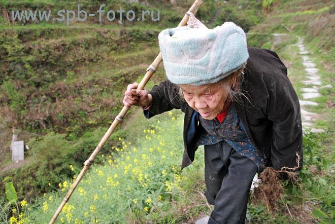 Старая женщина из Пиньяна