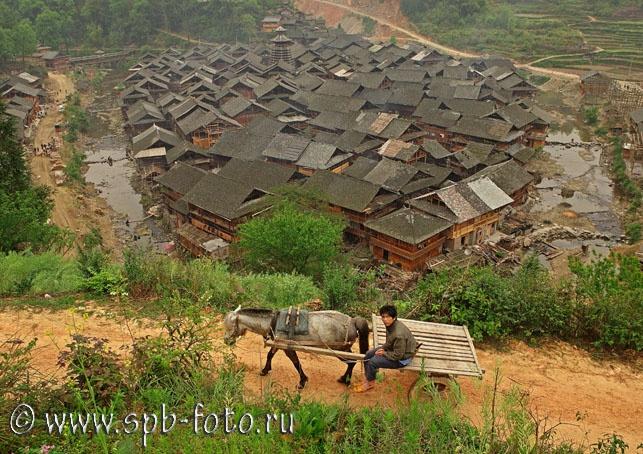 Деревня Зенчон (增冲,贵州  ), провинция Гуйчжоу, Китай