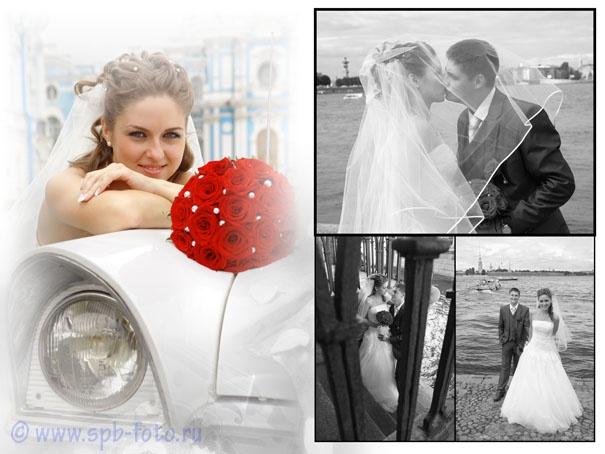 Страницы свадебной книги