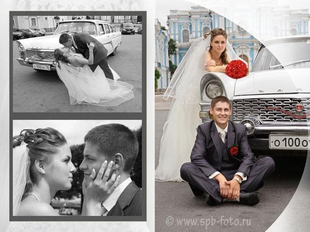 Фотографии для свадебной книги
