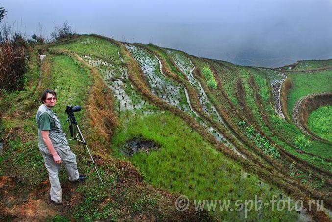 Рисовые террасы Юго-Западного Китая с фотографом из России на переднем плане