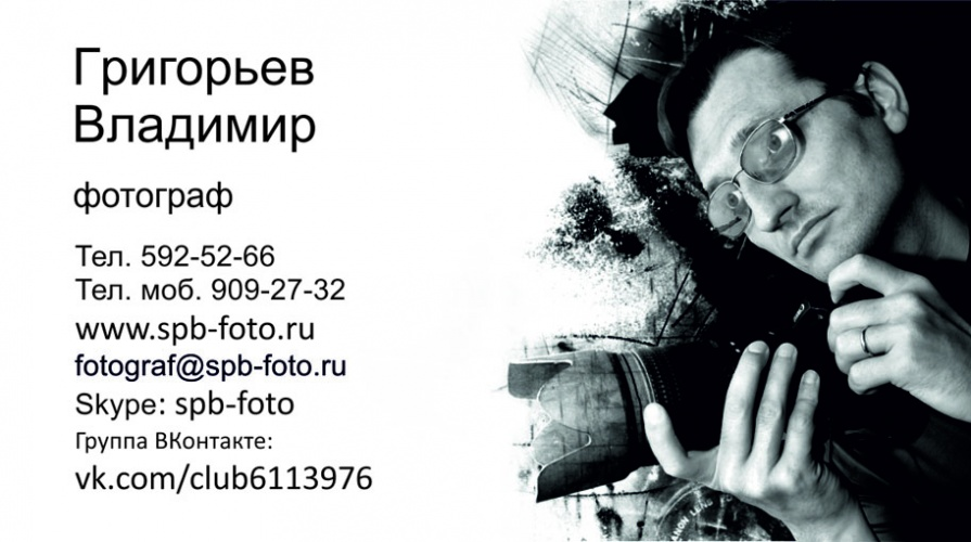 Готов к фотосъемке в новогоднюю ночь в Санкт-Петербурге