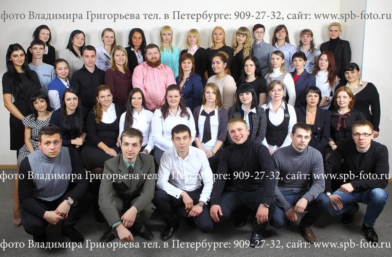 Групповая фотосъемка сотрудников организации