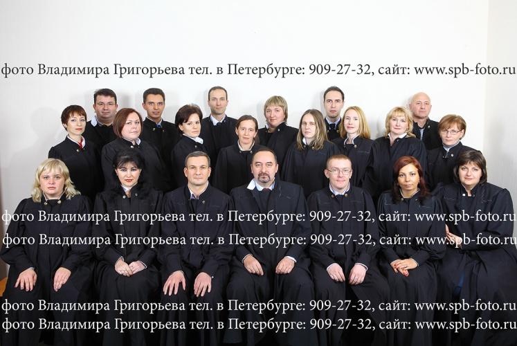Заказать групповой портрет сотрудников в Санкт-Петербурге, т
