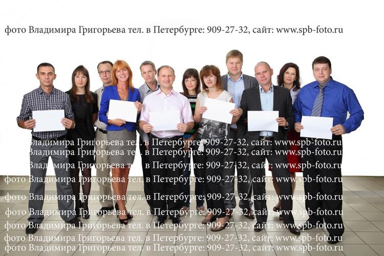 Фотосъемка сотрудников для корпоративного сайта