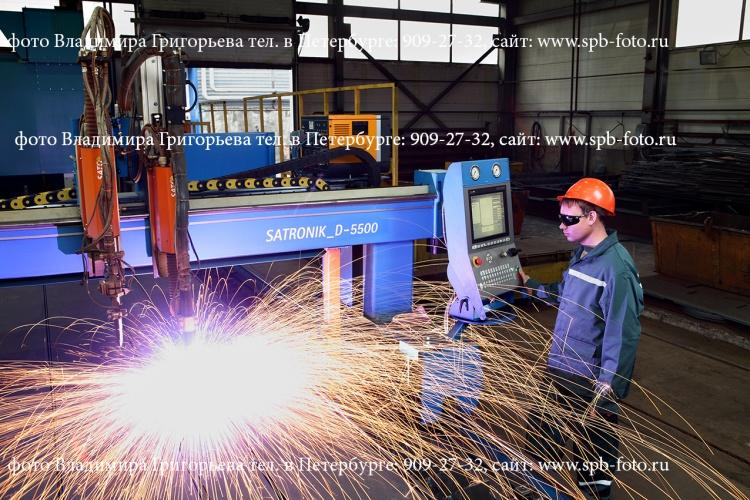 Фотосъемка производственного процесса