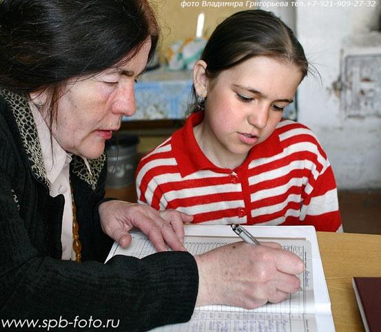 Учительница и ученица, фото