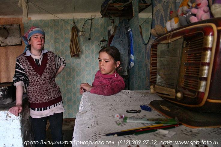 О вязании в деревнях 125